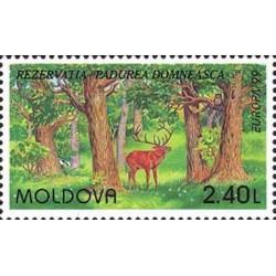 Moldavie N° 0264 N**