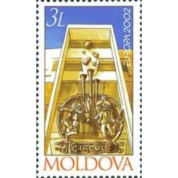 Moldavie N° 0373 N**