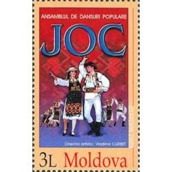 Moldavie N° 0400 N**