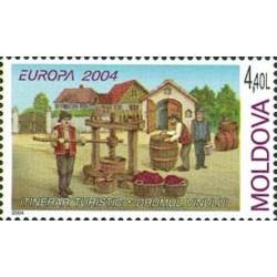Moldavie N° 0423 N**