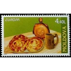 Moldavie N° 0443 N**