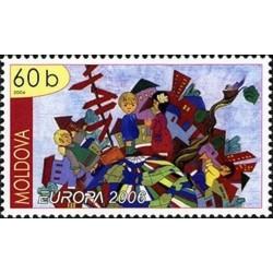 Moldavie N° 0474 N**