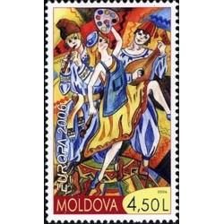 Moldavie N° 0475 N**