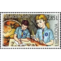 Moldavie N° 0506 N**