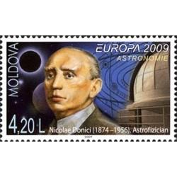 Moldavie N° 0565 N**