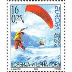 Serbie-Monténégro N° 3033 N**