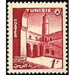 Tunisie N° 0403 N**