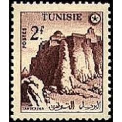 Tunisie N° 0404 N**