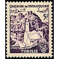Tunisie N° 0406 N**