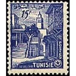 Tunisie N° 0410 N**