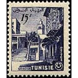 Tunisie N° 0411 N**