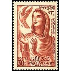 Tunisie N° 0425 N**