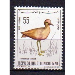 Tunisie N° PA27 N**