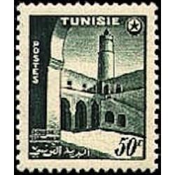 Tunisie N° 0402 N*