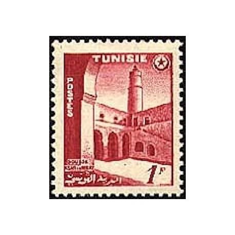 Tunisie N° 0403 N*
