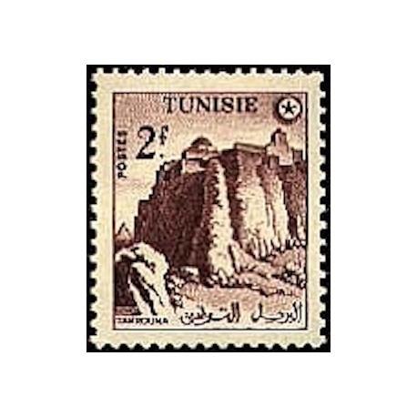 Tunisie N° 0404 N*
