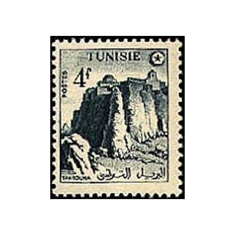 Tunisie N° 0405 N*