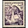 Tunisie N° 0406 N*