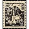 Tunisie N° 0407 N*