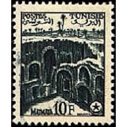 Tunisie N° 0408 N*