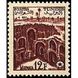 Tunisie N° 0409 N*
