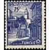 Tunisie N° 0410 N*