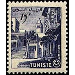 Tunisie N° 0411 N*
