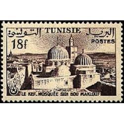 Tunisie N° 0412 N*