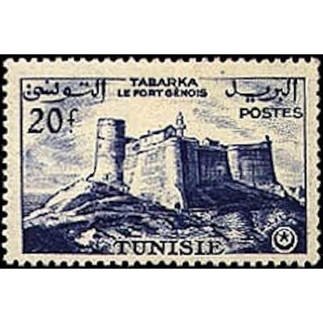 Tunisie N° 0413 N*