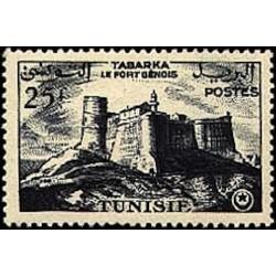 Tunisie N° 0414 N*