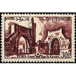 Tunisie N° 0415 N*