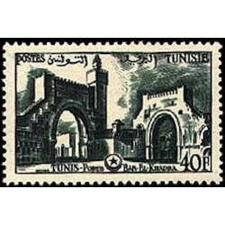 Tunisie N° 0416 N*