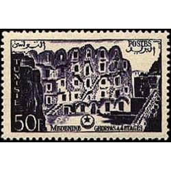 Tunisie N° 0417 N*