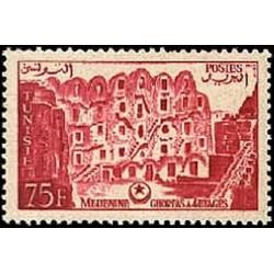 Tunisie N° 0418 N*