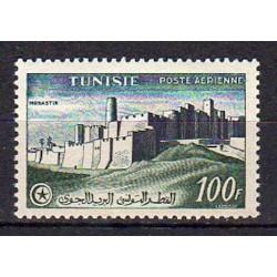 Tunisie N° PA22 N*