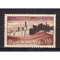 Tunisie N° PA23 N*