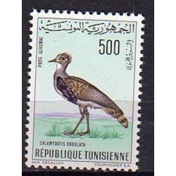 Tunisie N° PA33 N*