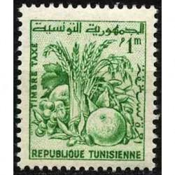 Tunisie N° TA74 N*