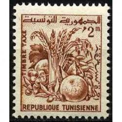 Tunisie N° TA75 N*