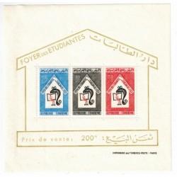 Tunisie N° BF01 N*