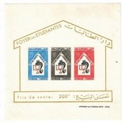 Tunisie N° BF01A N*