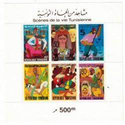 Tunisie N° BF08 N*