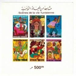 Tunisie N° BF08A N*