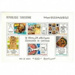 Tunisie N° BF09 N*