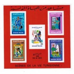 Tunisie N° BF12 N*