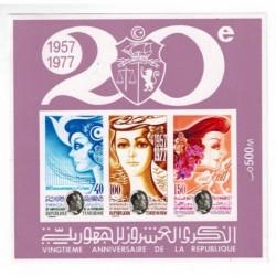 Tunisie N° BF17A N*