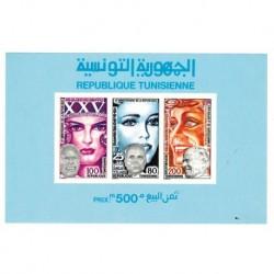 Tunisie N° BF19A N*