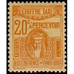 Tunisie N° TA 041 N *