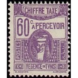 Tunisie N° TA 044 N *