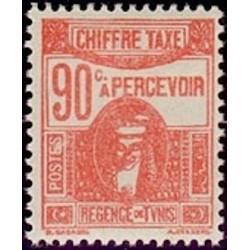 Tunisie N° TA 046 N *